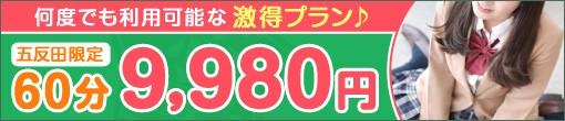 激得CP_510×110